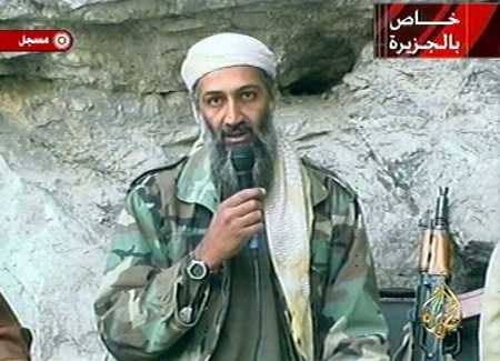 Osama Bin Laden Dead Picture. Osama bin Laden#39;s death,